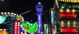 Las Vegas Sands s'apprête à investir 10 milliards de dollars au Japon Casino Resort